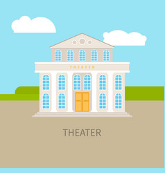 colored urban theater building vector image vector image