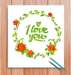 Hand drawn I love you card Typography and vector image