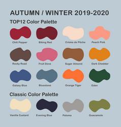 Autumn winter 2019-2020 trendy color palette vector