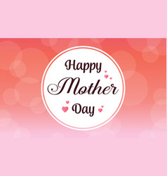 Background mother day card style vector
