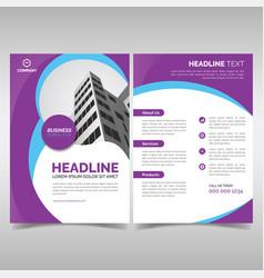 modern purple business flyer template vector image