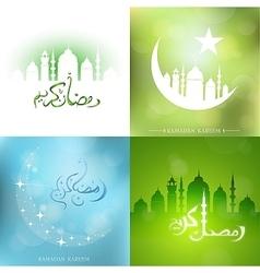 Ramadan greeting cards set vector image