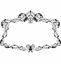 Royal ornate calligraphy frame vector