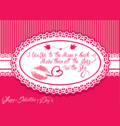 horizontal holiday card with oval frame on pink vector image vector image