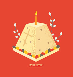 Cottage cheese dessert for orthodox easter dish vector