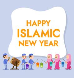 Kids give islamic new year greeting vector