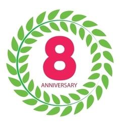 Template logo 8 anniversary in laurel wreath vector