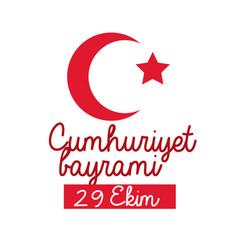 Cumhuriyet bayrami celebration day with lettering vector