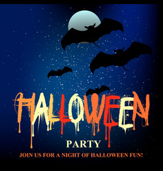 halloween party banner background with full moon vector image