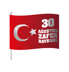 Red flag 30 august zafer bayrami victory day vector