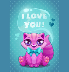 little cute cartoon sitting purple kitty saying i vector image