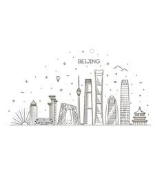 beijing skyline with panorama in sky background vector image
