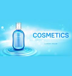 Cosmetics pump bottle mockup banner skin care vector