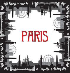 paris skyline silhouette 10 vector image