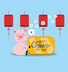 pig with flowers and lamp celebrating chinese year vector image