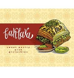 Turkish baklava sweet pastry 3 vector