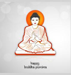 buddhists festival buddha purnima vector image