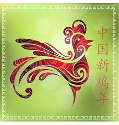 red rooster as symbol for 2107 chinese zodiac vector image