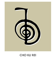 Reiki Symbol 4 vector