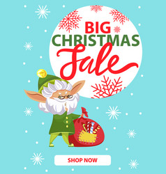 shopping promo christmas sale with elf vector image