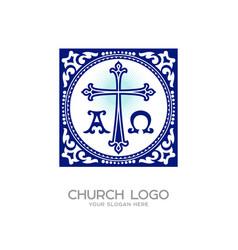Cross jesus symbols alpha and omega vector