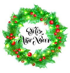 feliz ano nuevo spanish happy new year holiday vector image