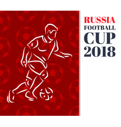 Russia football cup player vector