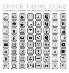 set of 64 web icons for business office theme vector image