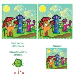 Visual Game - find 10 differences - with answer vector image