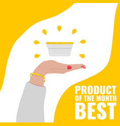 Banner for review on the best cosmetic product of vector