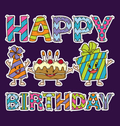 birthday card with cake present and party hat vector image