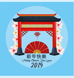Happy chinese year with cultural fan style vector