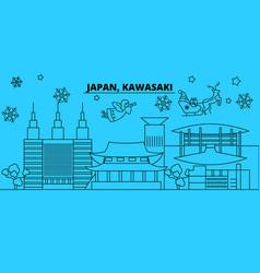 Japan kawasaki winter holidays skyline merry vector