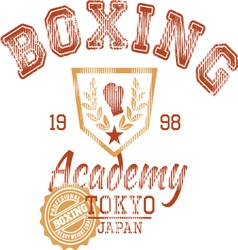 Boxing Typography vector image