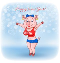 Cute cheerful female pig in a fitness sportswear vector