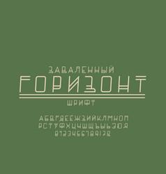horizon italic font cyrillic vector image