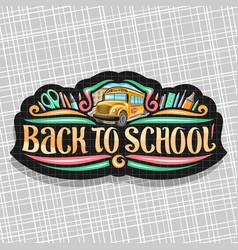 logo for school vector image