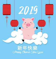 Chinese year event with pig and lamps decoration vector
