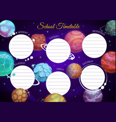 Education school timetable template with planets vector