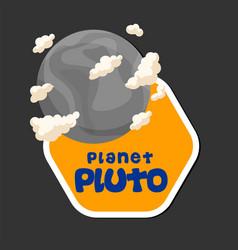 planet pluto design hexagon frame background vector image