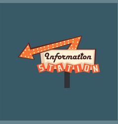 information station retro street signboard vector image vector image