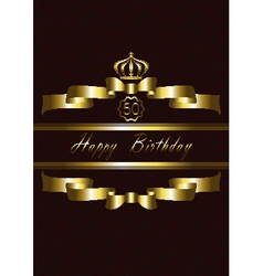 Crown over the Gold ribbons and Happy Birthday vector
