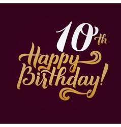 Happy Birthday Calligraphic Background Elegant vector image