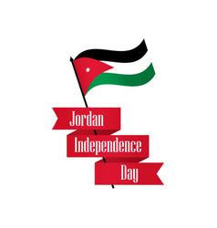 Jordan independence day ribbon and jordan flag vector