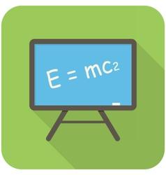 Science icon vector image