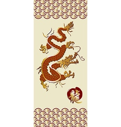 Chinese dragon in red vector