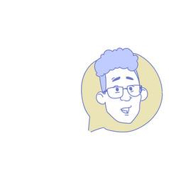 Male head chat bubble profile icon man avatar vector