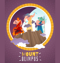 Mount olimpus cartoon poster vector