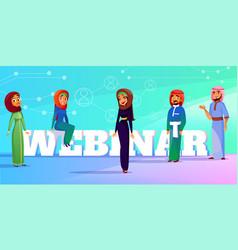 Muslim webinar conference vector