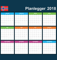 Norwegian planner blank for 2018 scheduler agenda vector